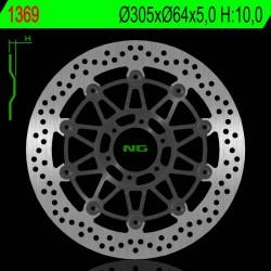 Front brake disc NG KTM 950 SMR / SMT 2007 - 2010